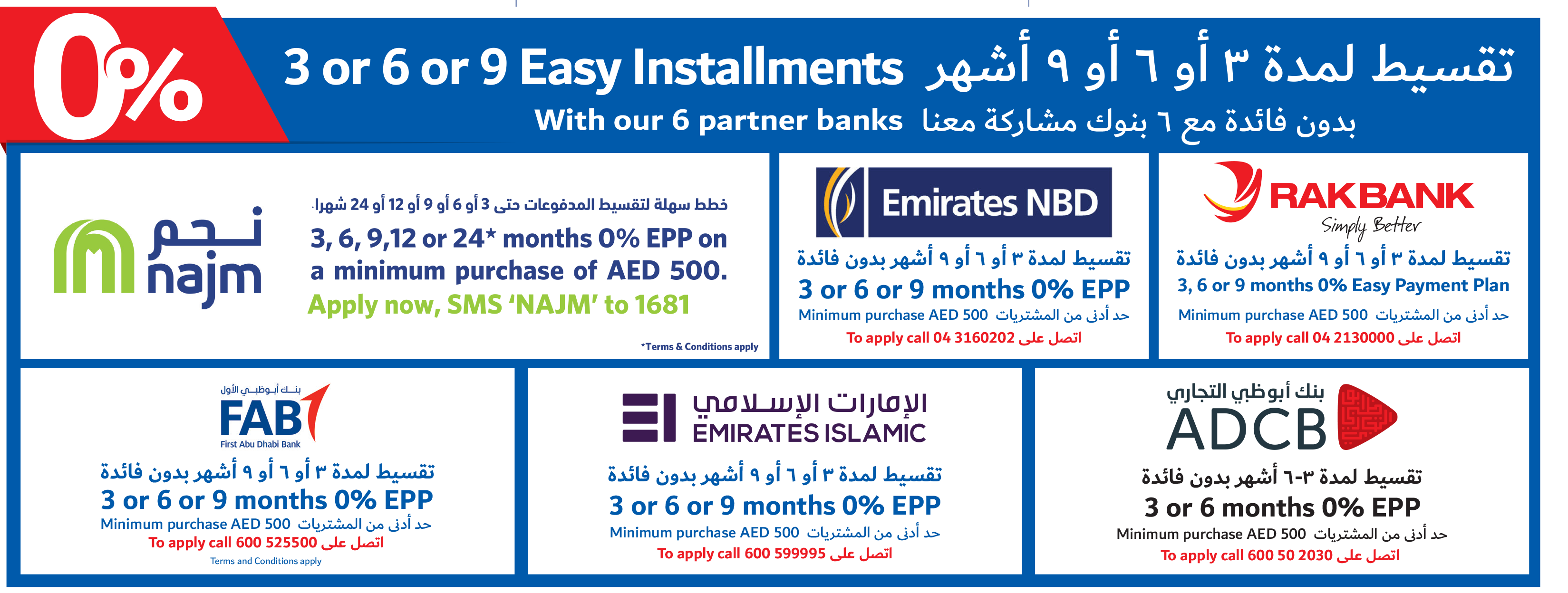 Easy Payment Plan - Buy Now, Pay Later - Carrefour UAE