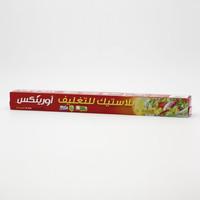 Orinex Plastic Wrap 41 m x 45 cm