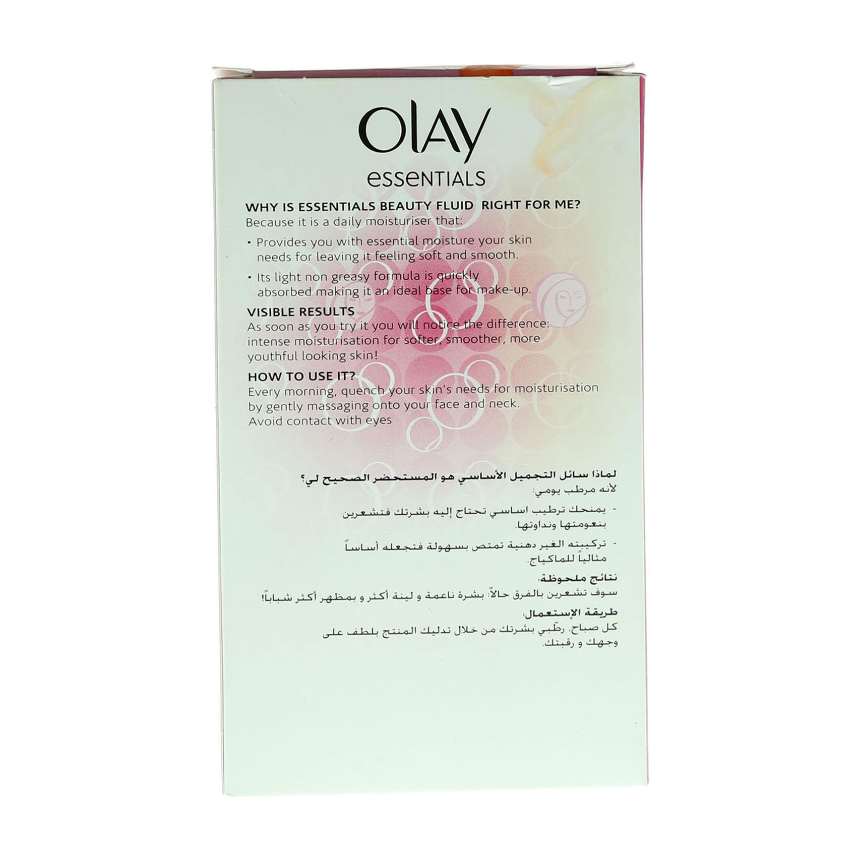 OLAY CLASSIC BEAUTY FLUID 200ML