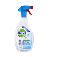 Dettol Anti Bacterial Spray 500ML