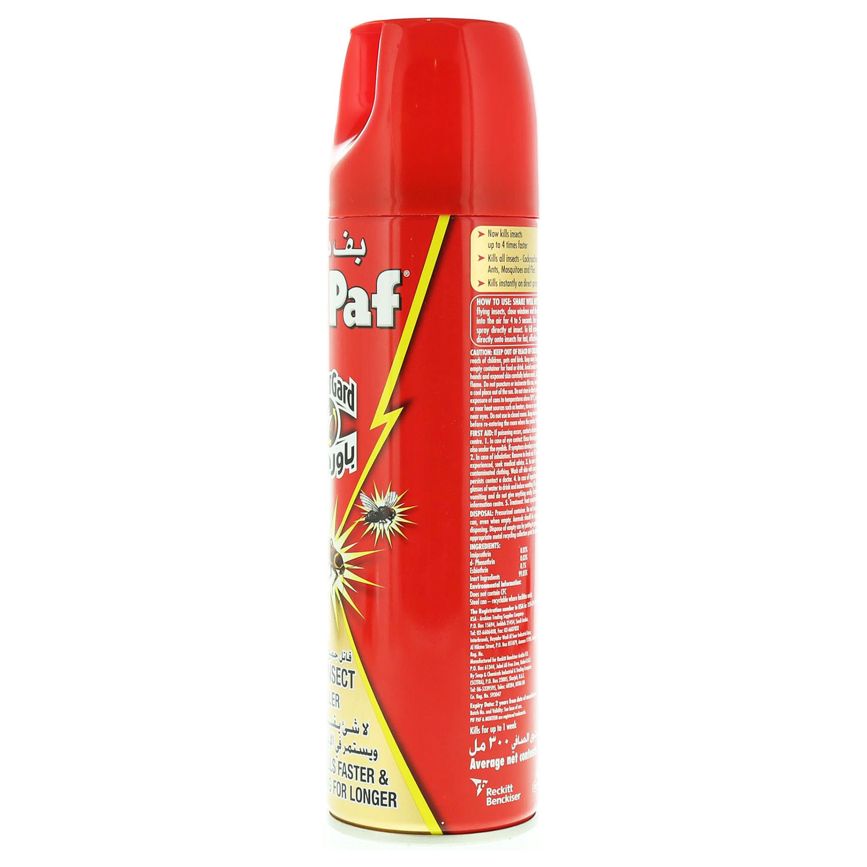 PIF PAF ALL INSECT KILLER 300ML