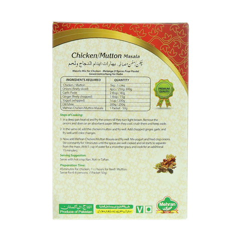 Mehran-Chicken-&-Mutton-Masala-50g