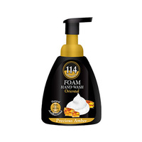 Amatoury Foam Hand Wash Oriental Precious Amber 400ML + 300ML Free