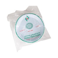 Disposable Plastic Plate 50 Pieces N 26