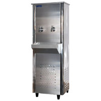 Super General 2Tab Water Cooler SGAA26T2