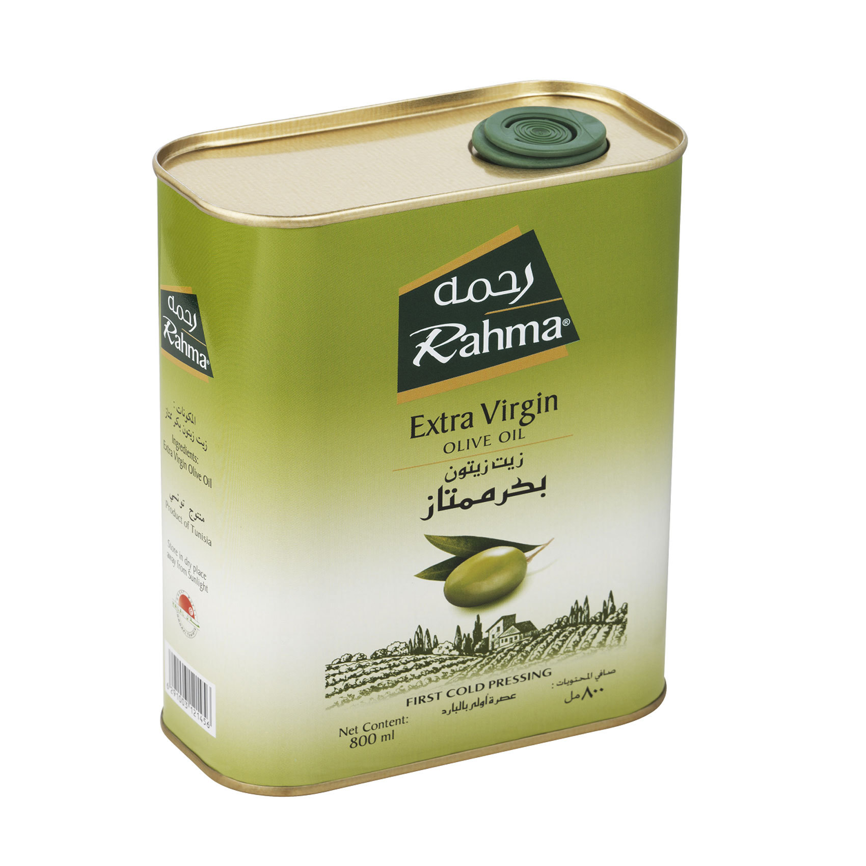 RAHMA EV OLIVE OIL 800ML TIN