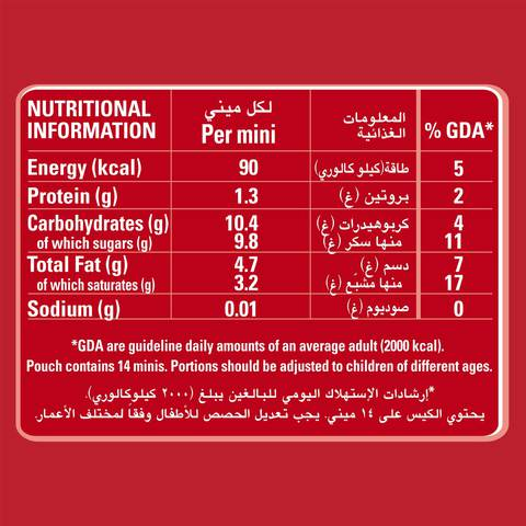 Nestlé-Kitkat-Mini-Chunky-Caramel-Chocolate-Wafer-Bag-250g-