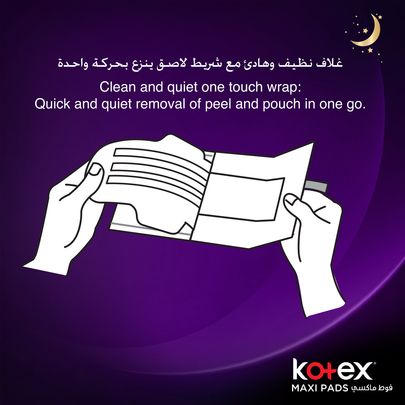 Buy Kotex Maxi Pads Night With Wings 16 Pads Online Shop Kotex On