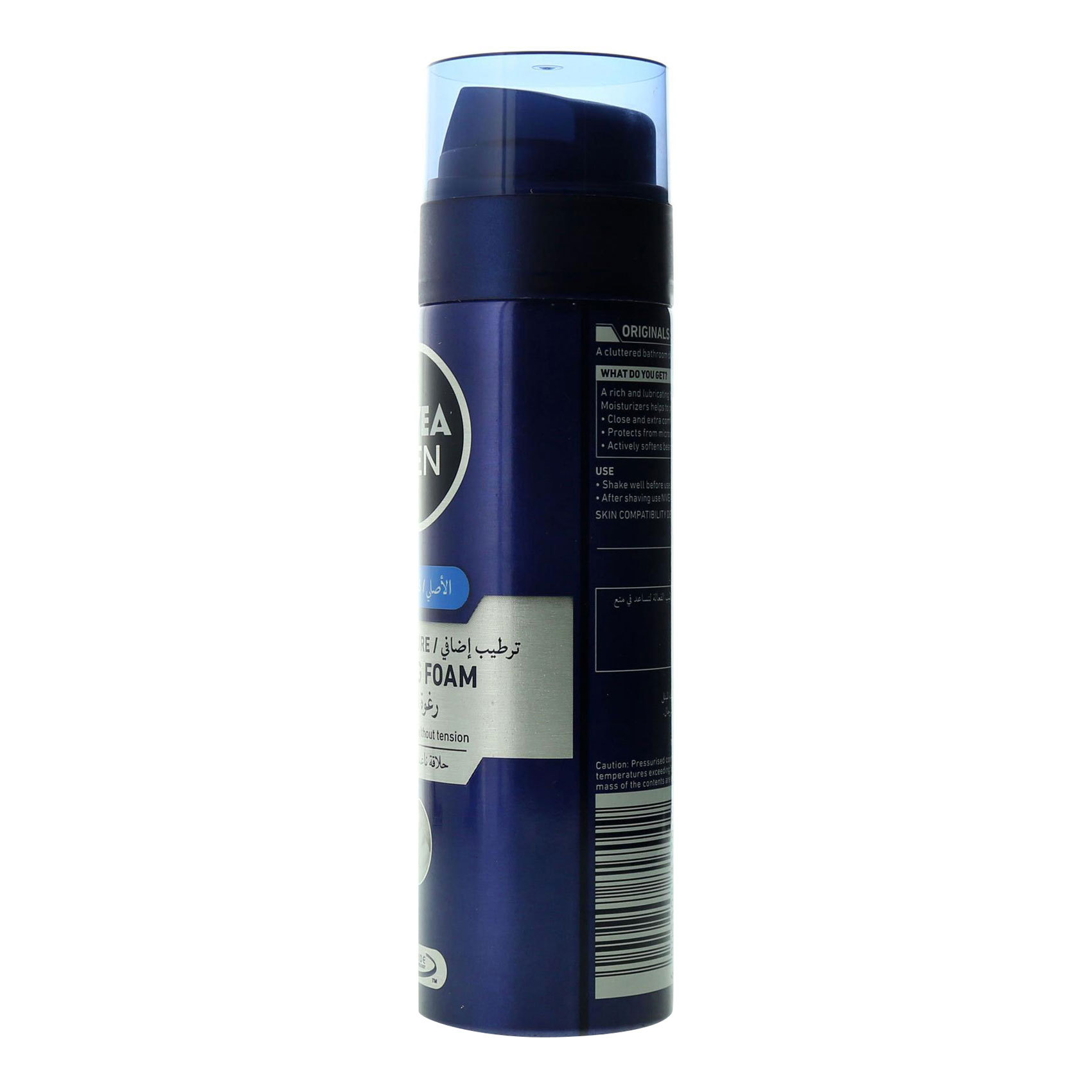 NIVEA MEN SHV/FOAM MILD 200ML