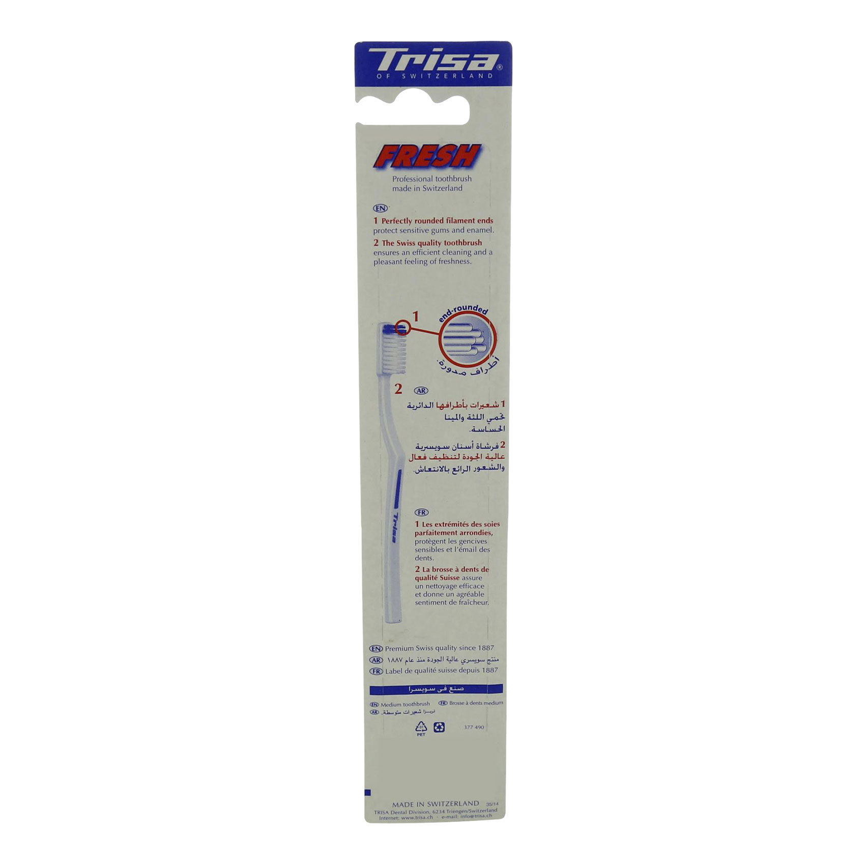 TRISA T/BRUSH FRESH HARD
