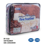 Fine Feather 2 ply embossed blanket 3.5kg FF-1122-BR