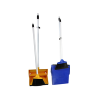 Rozenbal Airport Dustpan Set