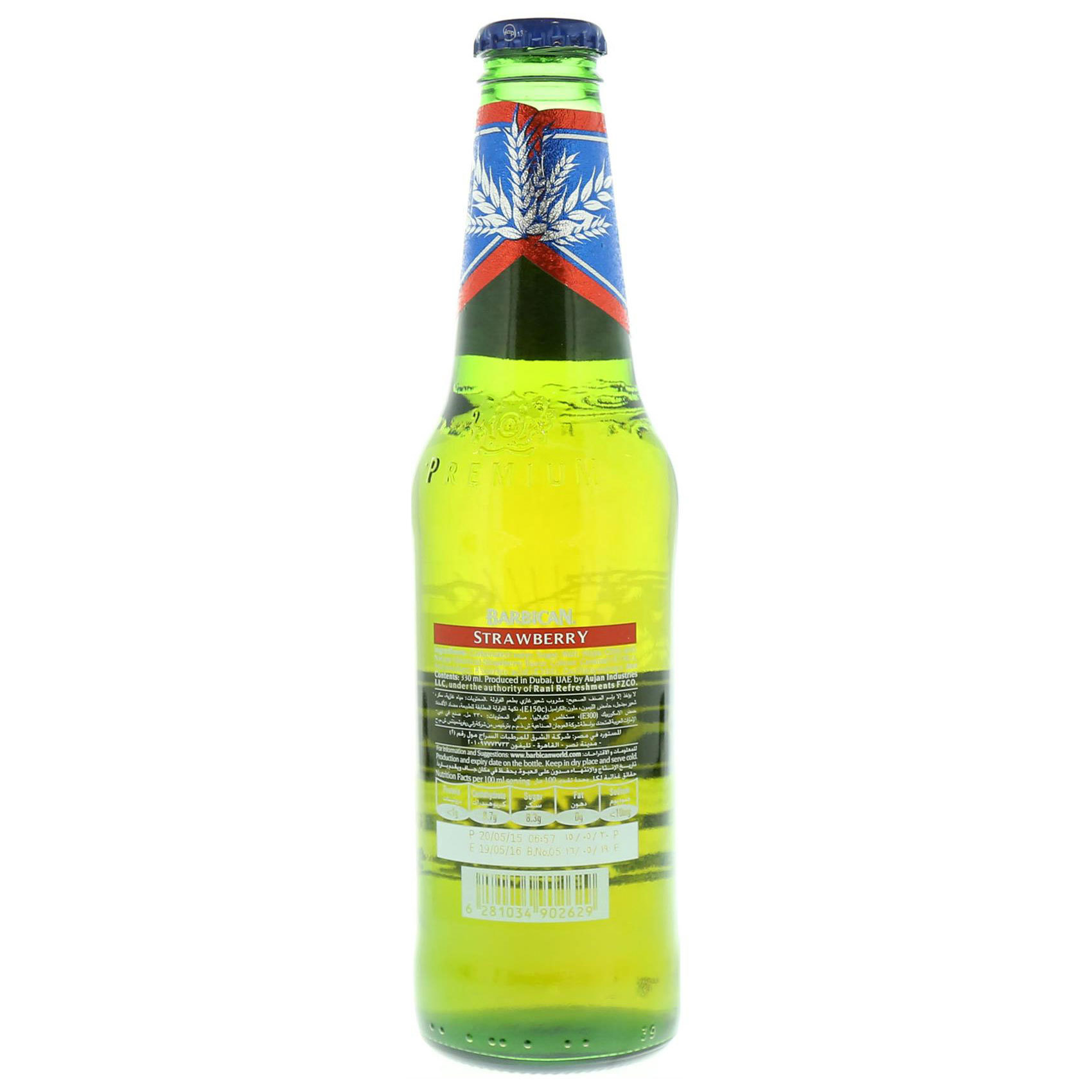 BARBICAN N/ALCO BEER S/BERRY330ML