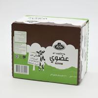 Arla Organic Choco Flavored Milk 200 ml x 12