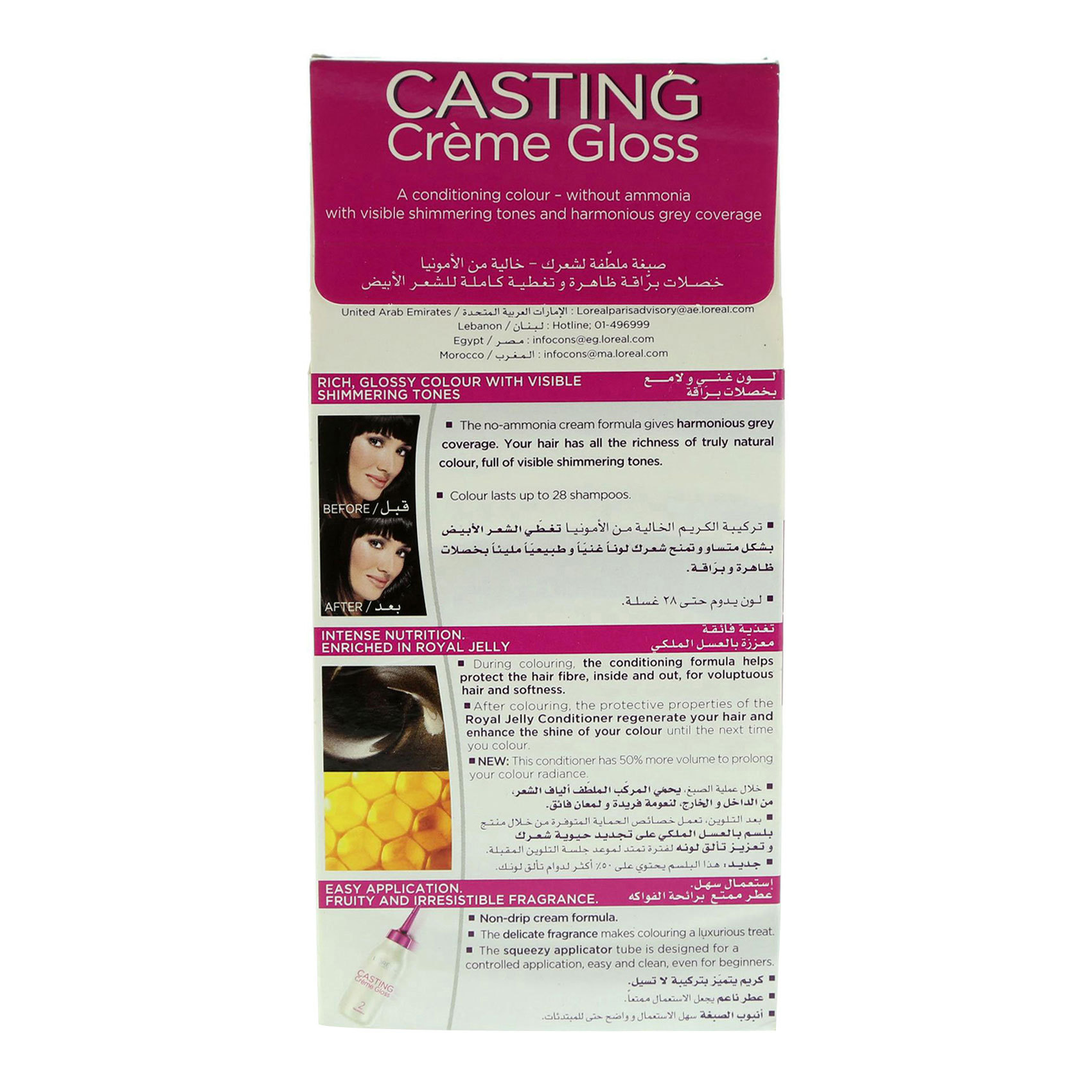CASTING CREAM GLOSS 200 EBONY BLACK
