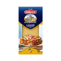 Arrighi Lasagne Pasta Spagetti 500GR