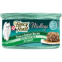 بورينا فانسي طعام قطط تونا وجمبري 85 جرام