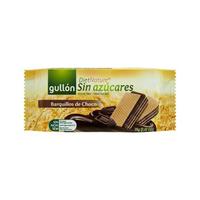 جولون شوكولاتة ويفر خالي من السكر 70 غرام
