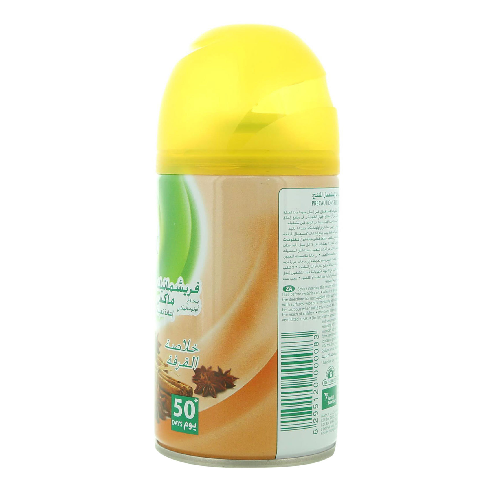 Buy Air Wick Essence Of Cinnamon Freshmatic Max Refill Automatic Glade Matic Device Lavender Pr Airwick F Eo300ml