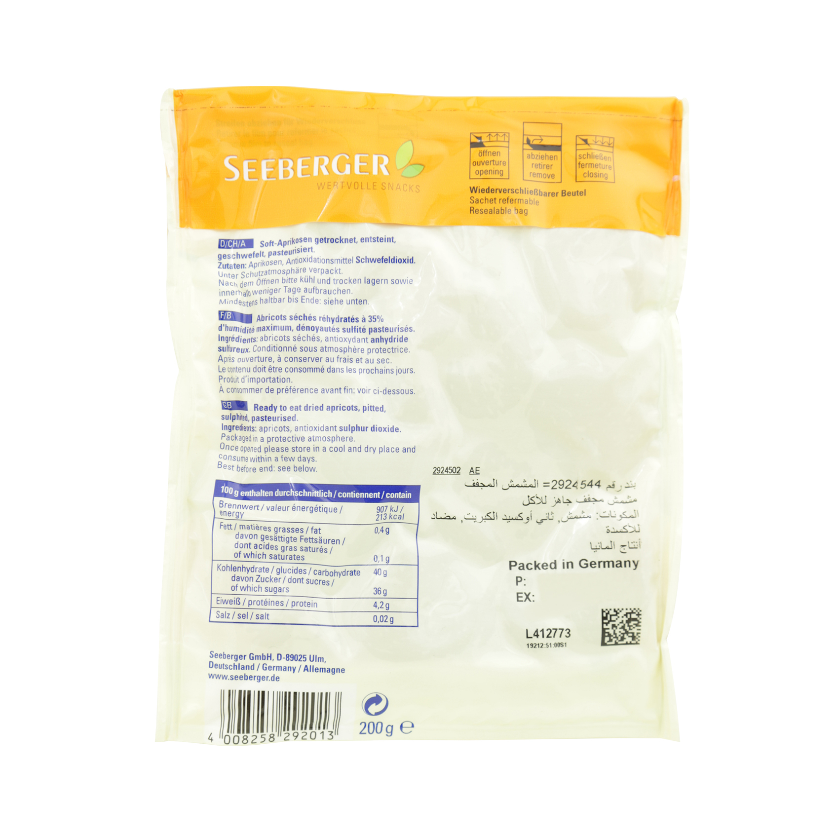 SEEBERGER SOFT APRICOTS 200G