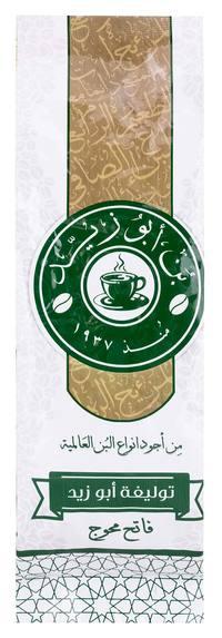 Abu Zaid Light Blend Turkish Coffee - 200 gm