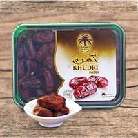 Regular Khudri Dates 800g