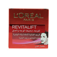 L'Oreal Revitalift Face, Contours & Neck Re-Meshing Care Cream 50ml