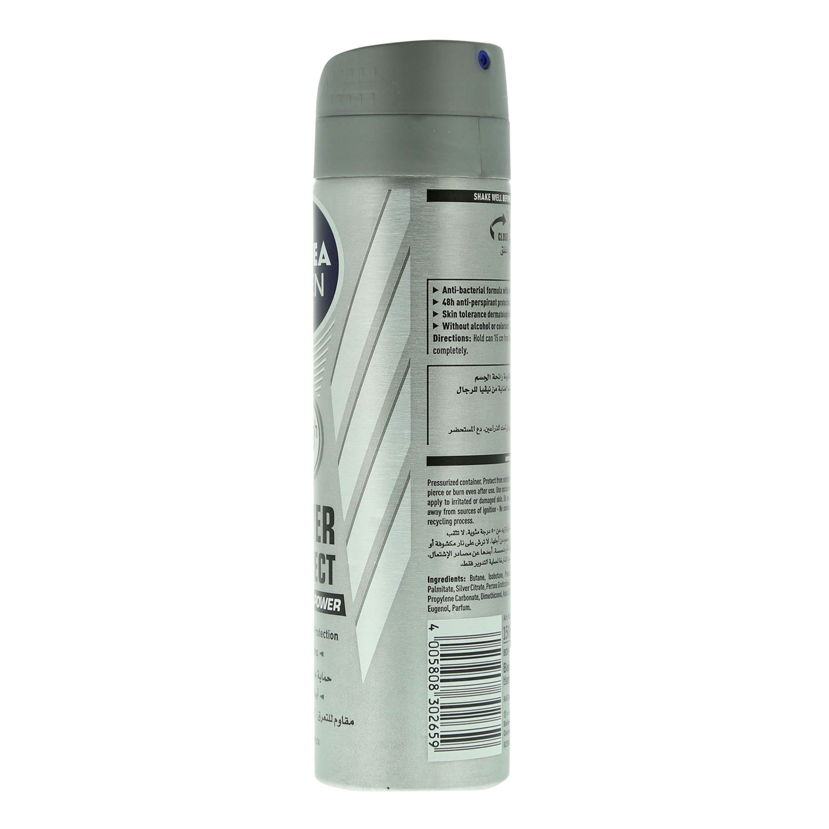 NIVEA DEO PROTECT SPRAY MEN 150ML