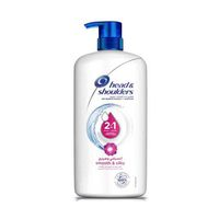 Head & Shoulders Shampoo Smooth & Silky 900ML