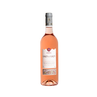 Ksara Gris De Gris Rose Wine 75CL