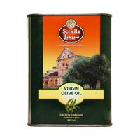 Serjella Virgin Olive Oil 800ml