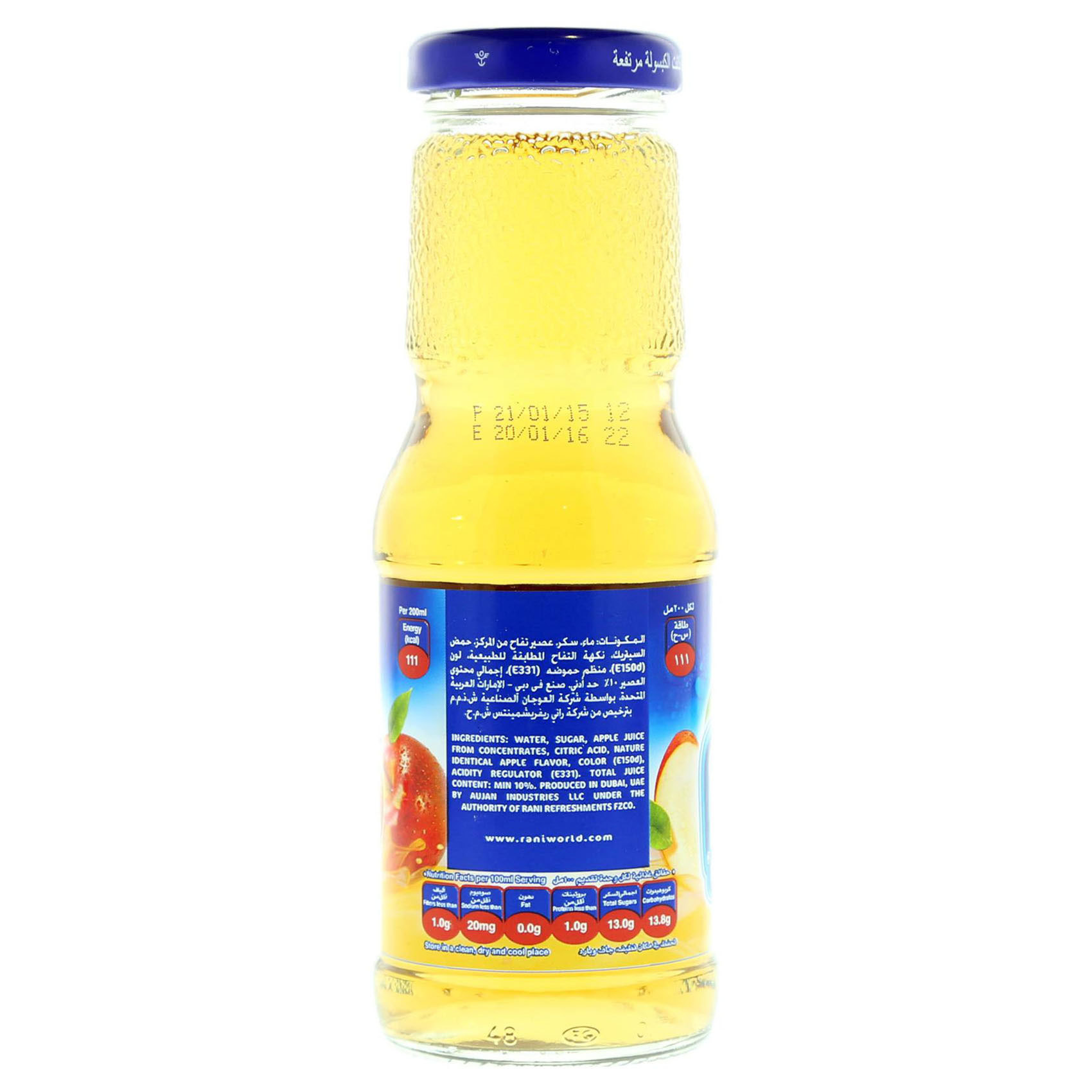 RANI APPLE NRB JUICE 200ML