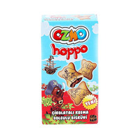 Ozmo Hoppo Biscuits 40GM