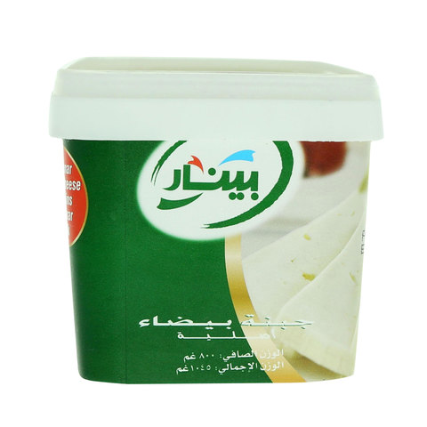 Pinar-Traditional-White-Cheese-800g