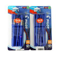 Pilot Bp-1 Ball Pen Asst 10+10