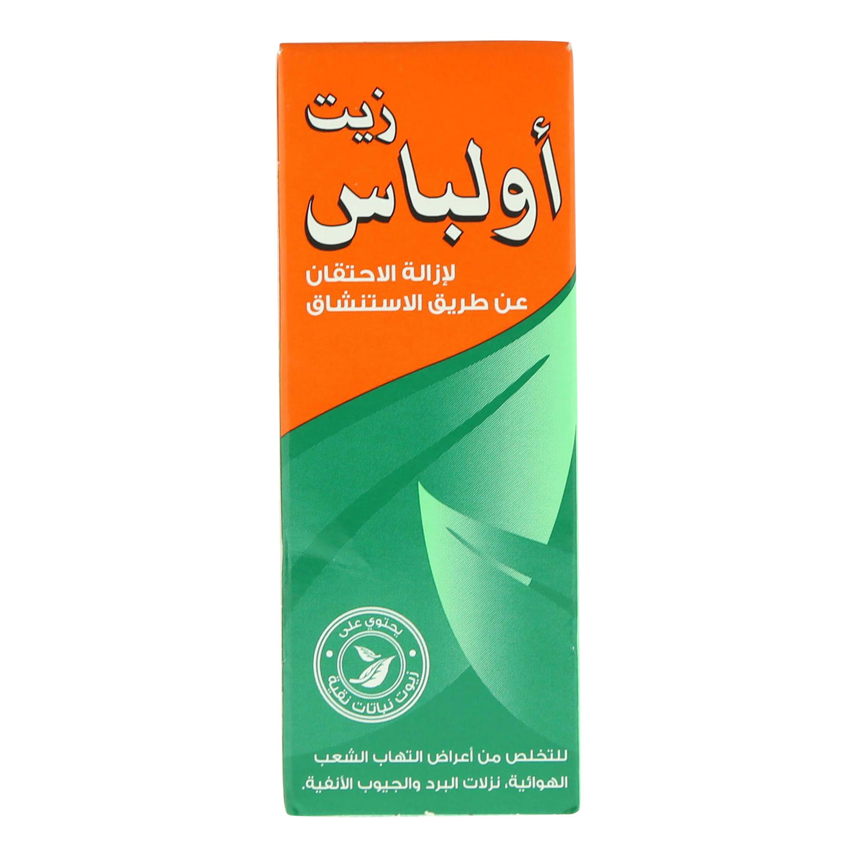 OLBAS OIL 10 ML