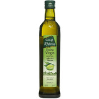 Rahma Extra Virgin Olive Oil 500 ml