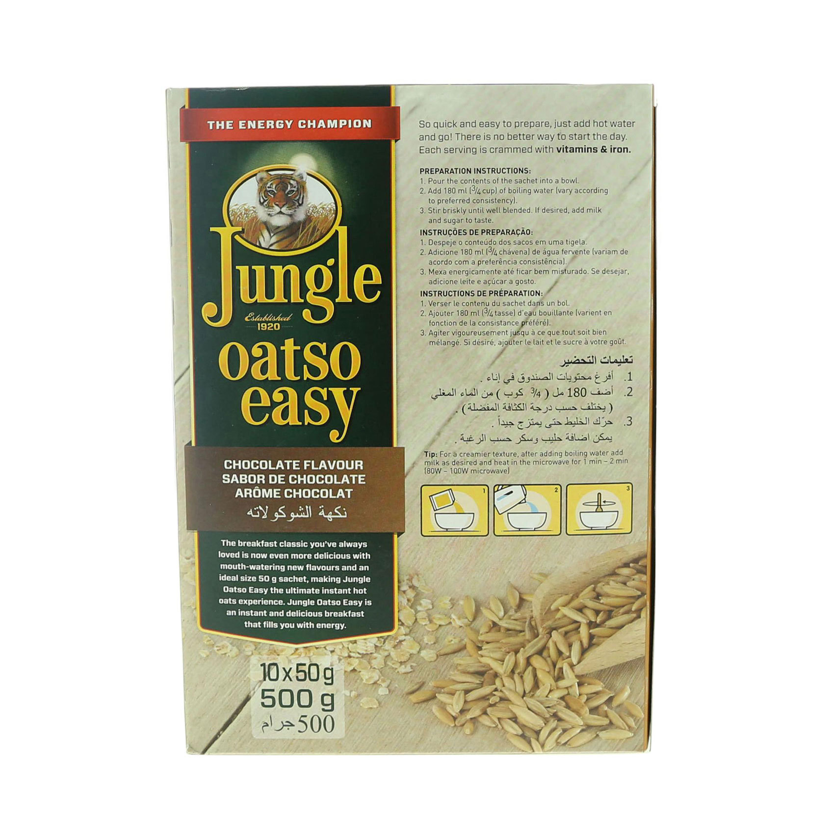 JUNGLE OATS EASY CREAMY CHOCO 500G