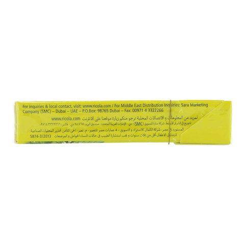 Ricola-Swiss-Herbs-Drops-with-Lemon-Mint-45g
