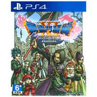 Sony PS4 Dragon Quest XI