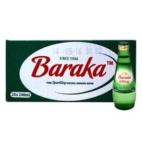 Baraka Sparkling Water - 240ml - Pack of 24