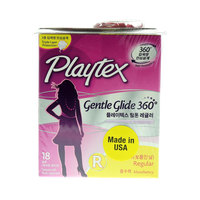 Playtex Regular Gentle Glide 360° Tampons 18 Pieces