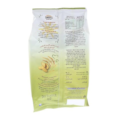 Sunbites-Olive-&-Oregano-Bread-Bites-50g