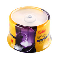 Kodak Media DVD Recordable 700MB 50 Pieces