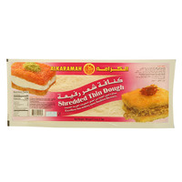 Alkaramah Shredded Thin Dough 500g