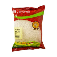 Carrefour Sago Seeds 400g
