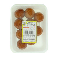 Golden Loaf Gulab Jamun 250g