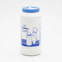 Remas Iodized Salt 700 g