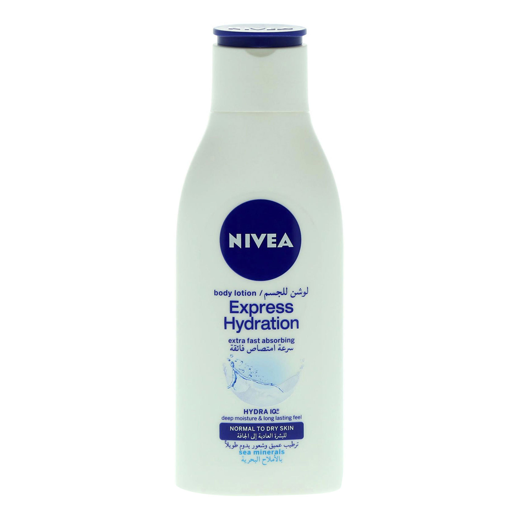 NIVEA B/L NORMAL 125ML