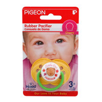 Pigeon Rubber Pacifier Cherry (Yellow)